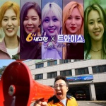 [S의 시선]'6시내고향'·'생존왕'·'운동맛집'…KBS1, '무늬만 변화' 안되려면