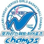 WKBL, 유소녀 클럽 최강전 'W-Champs' 개최