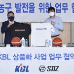 KBL, STIZ와 'KBL 상품화 사업' 업무 협약 체결