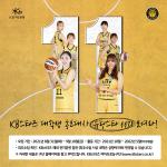 KB, 대학생홍보대사 '슈팅스타 11기' 모집