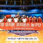 2021 KBL 컵대회, '무관중' 대회 운영…11일 개최