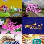 "KBS, 새 코미디 프로그램 제목 공모전 연다…""30일까지 SNS로 참여"""